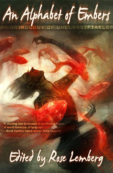 An Alphabet of Embers cover art by Galen Dara